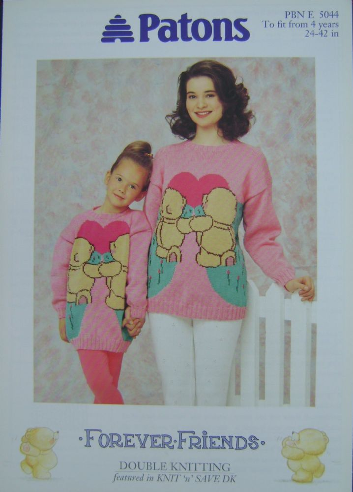 Patons Knitting Pattern 5044